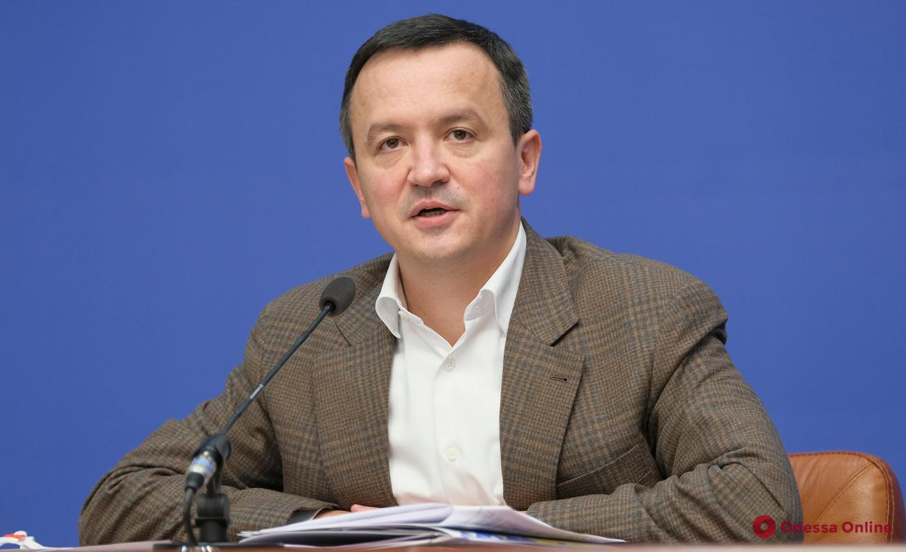 Верховная Рада уволила министра экономики Петрашко