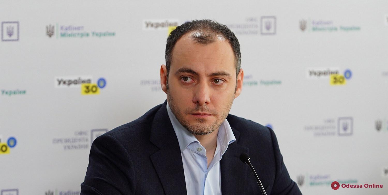 В Украине назначили нового министра инфраструктуры