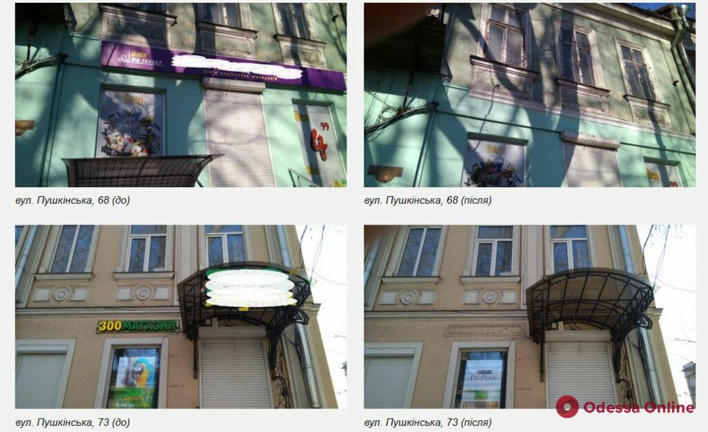 В Одессе за неделю демонтировали сотню незаконных рекламных конструкций (фото)