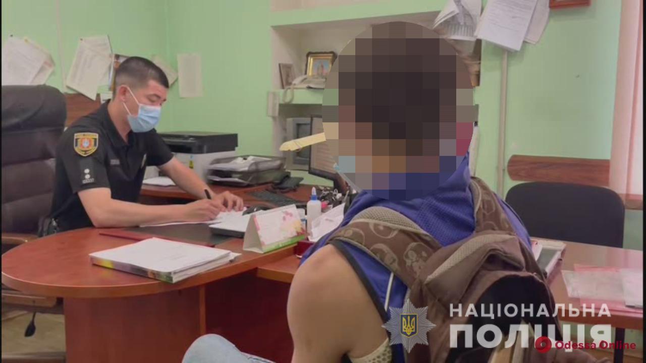 В Одесской области поймали насильника восьмилетней девочки