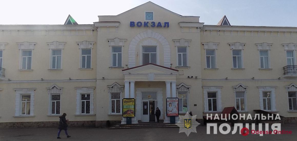 Жительница Подольска «обчистила» мужчину, когда тот задремал на вокзале