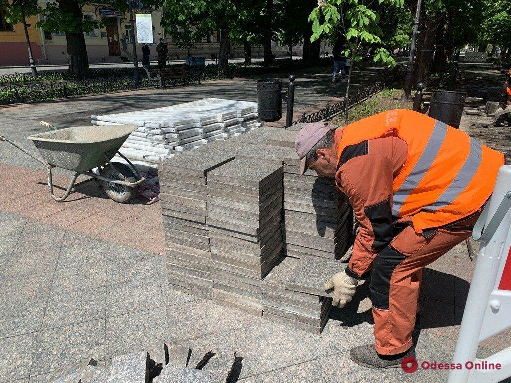 В Одессе приступили к капитальному ремонту Приморского бульвара