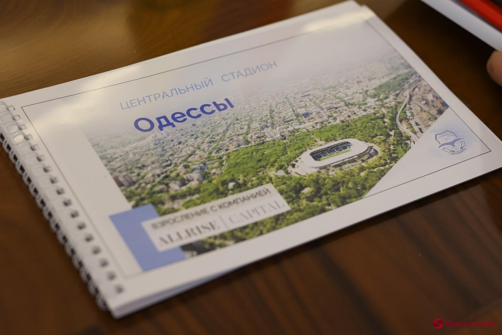Судьба «Черноморца»: мэр Одессы встретился с новыми владельцами стадиона