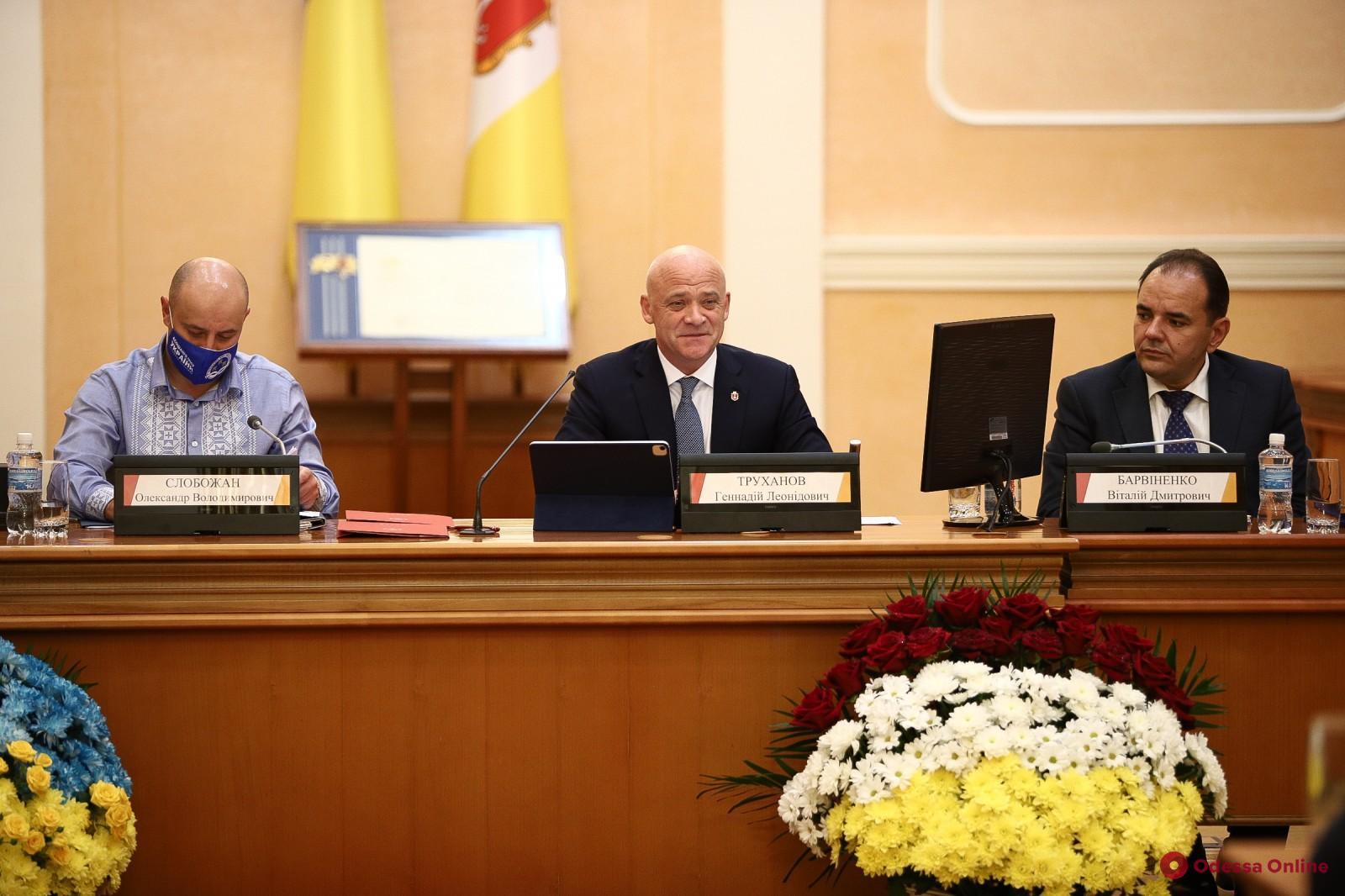 Геннадий Труханов возглавил Одесское региональное отделение Ассоциации городов Украины