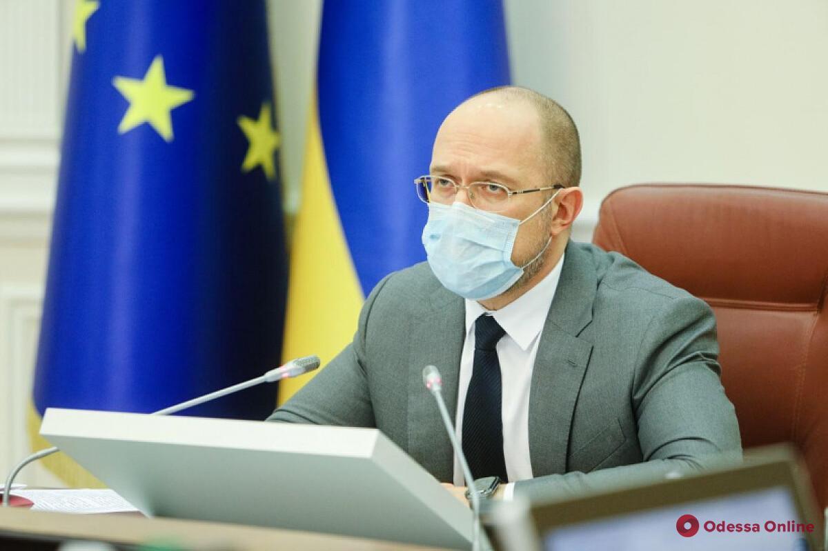 Адаптивный карантин в Украине продлят до августа — Шмыгаль