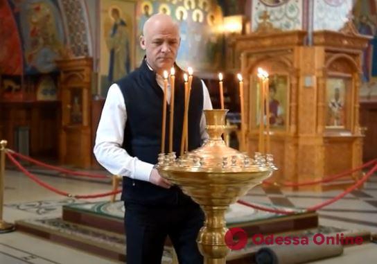 Геннадий Труханов поздравил одесситов с Воскресением Христовым (видео)