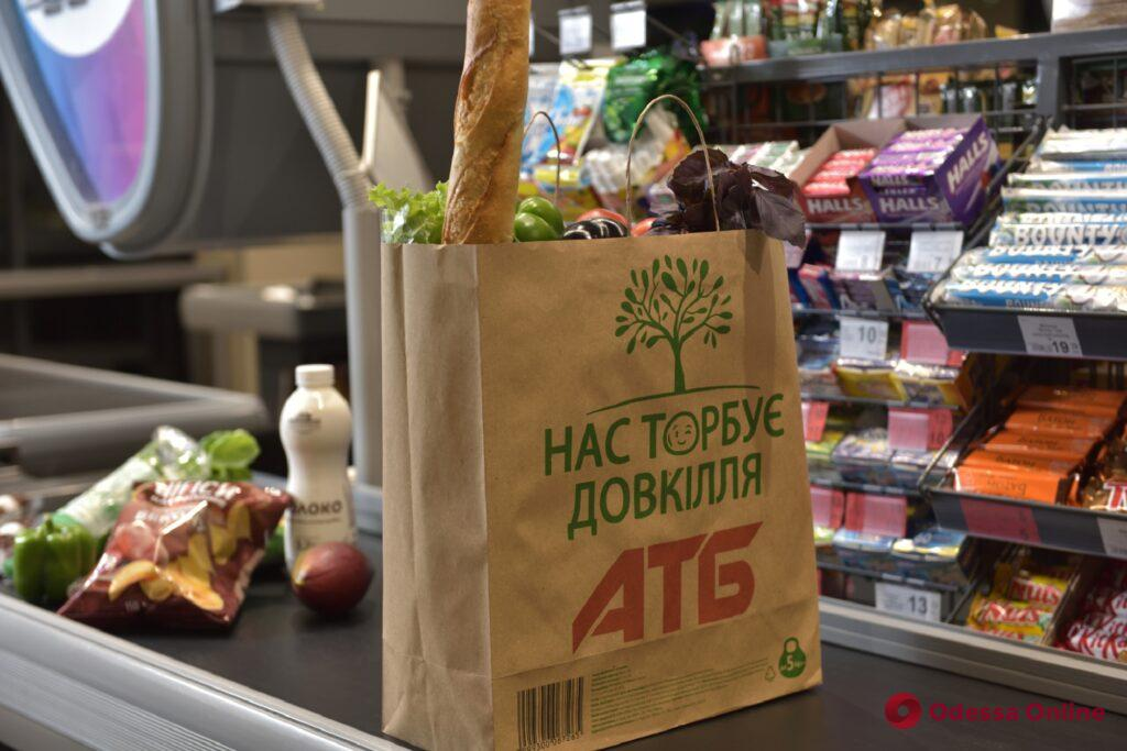 Как в 2021 году «АТБ» наполняет бюджет, расширяет сеть и обеспечивает украинцев самыми свежими продуктами по доступным ценам