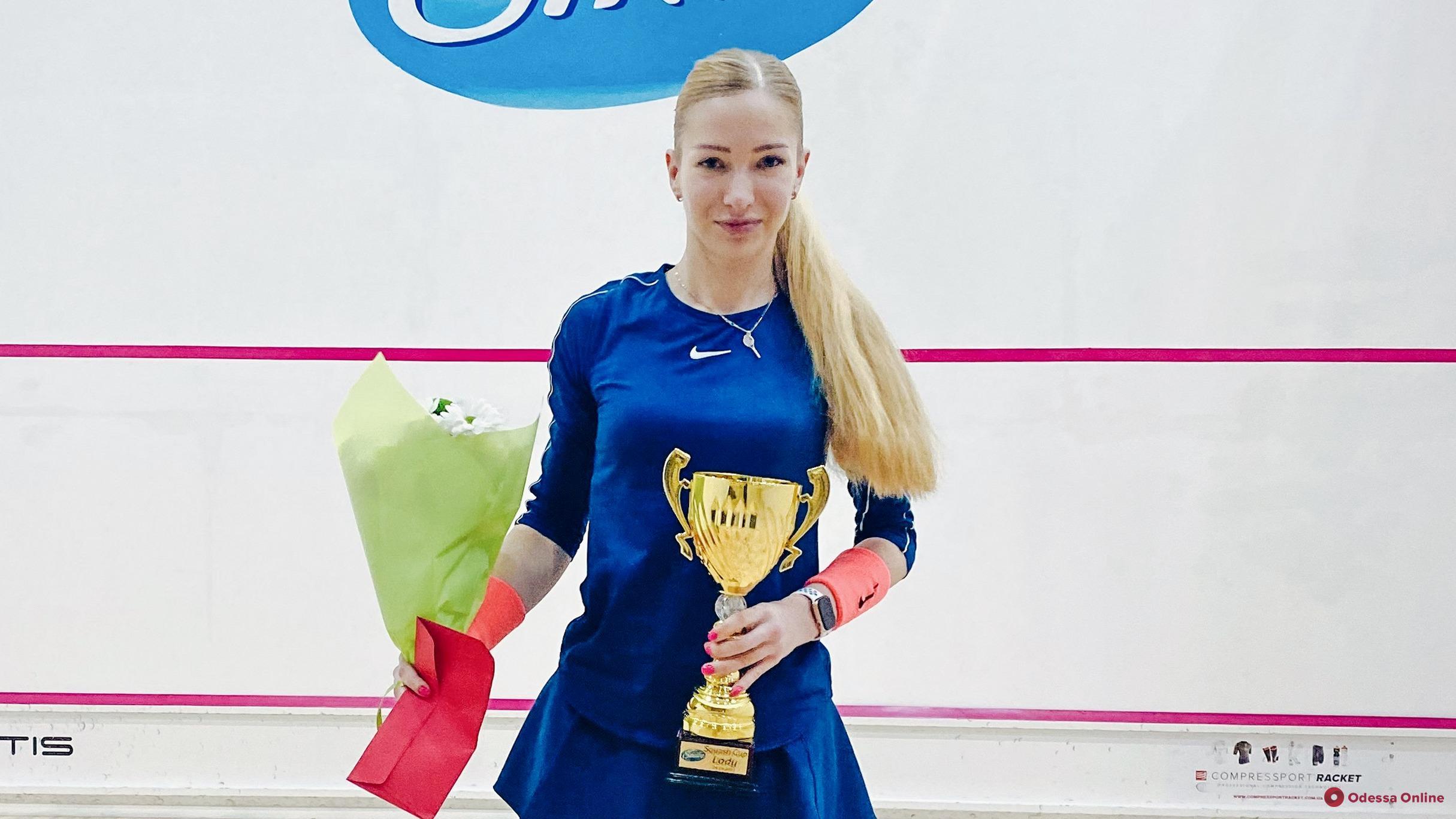 Одесситка завоевала «золото» крупного турнира по сквошу