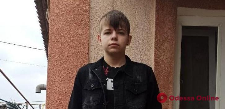 В Одесской области ищут пропавшего 14-летнего подростка (обновлено)