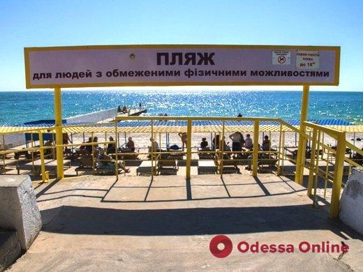 Геннадий Труханов поручил обустроить пляжи для инвалидов к началу летнего сезона