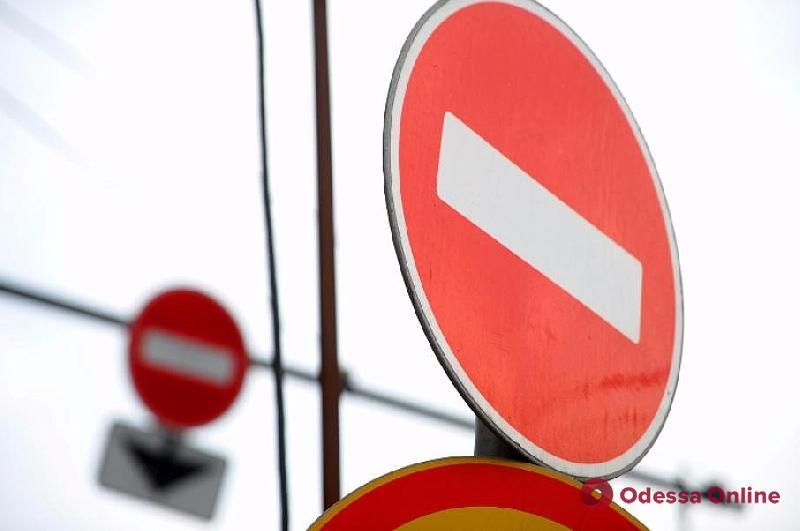 С пятницы закроют движение транспорта на участке улицы Екатерининской
