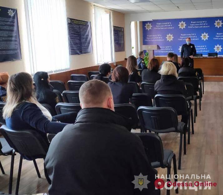 В Черноморске появилась мобильная группа по противодействию домашнему насилию