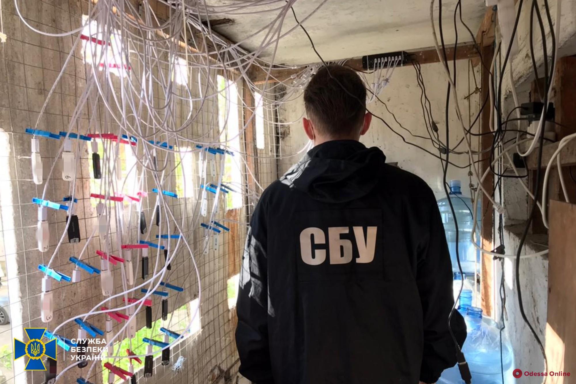В Одессе СБУ прекратила деятельность сети интернет-агитаторов и «ботофермы»