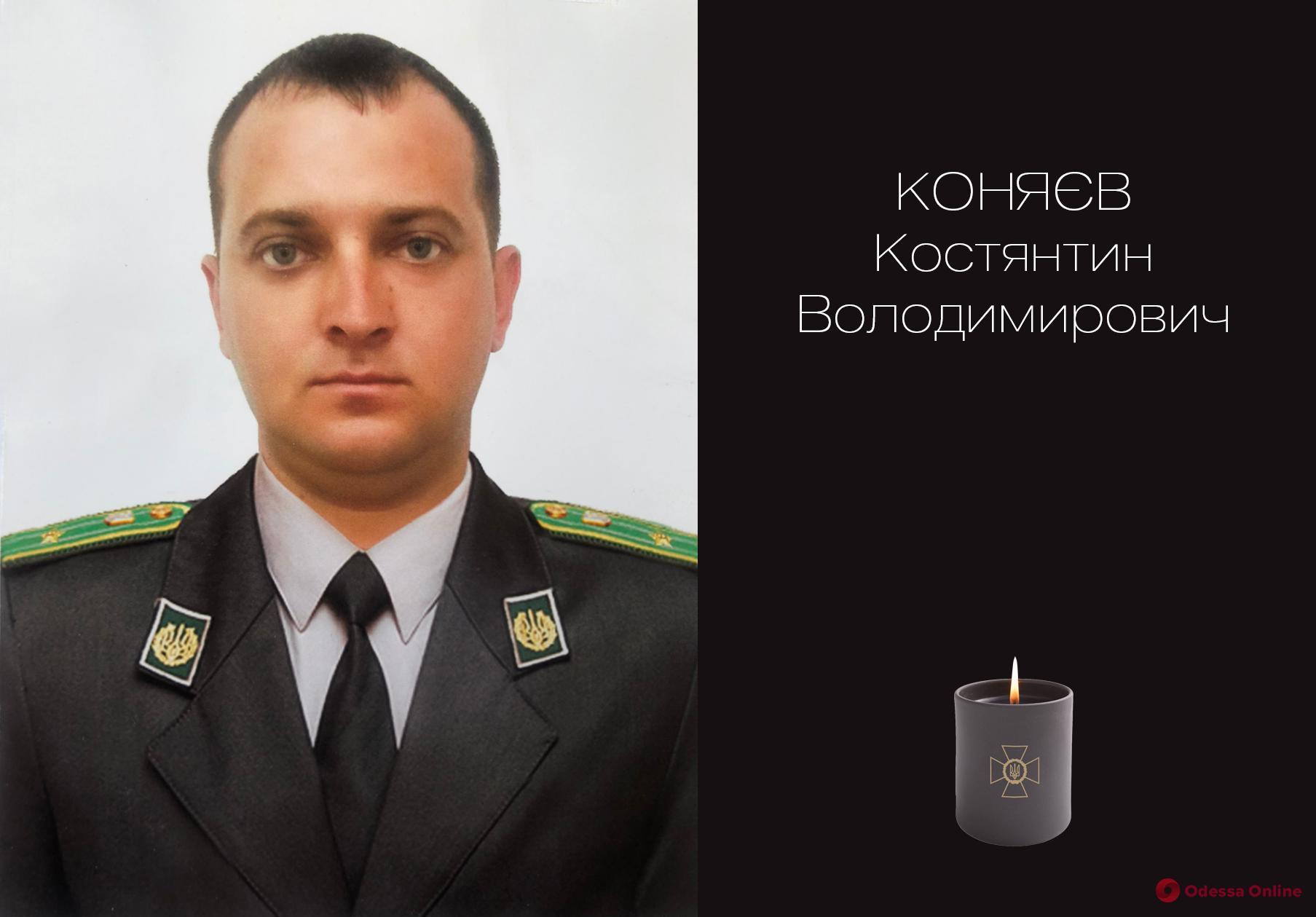 Одесская область: в последний путь провели пограничника, который погиб из-за перевернувшейся лодки