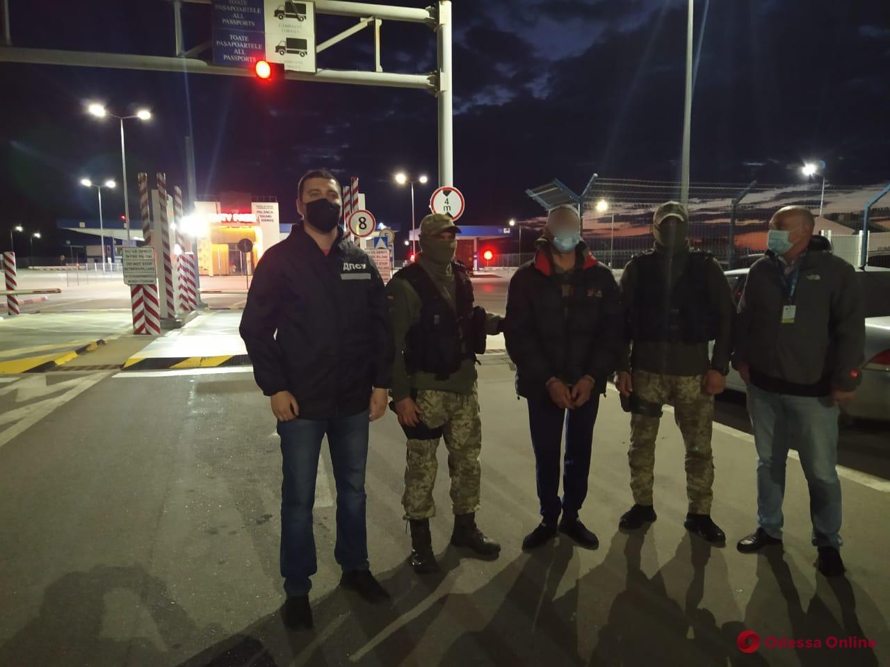 В Одесской области пограничники поймали беглого преступника из Молдовы
