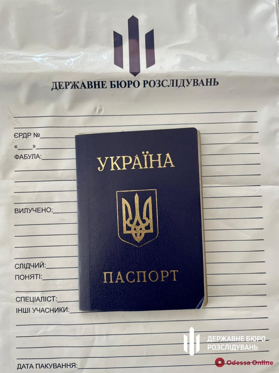 Помог скрыться фигуранту «дел Майдана»: в Одесской области будут судить экс-сотрудника миграционной службы