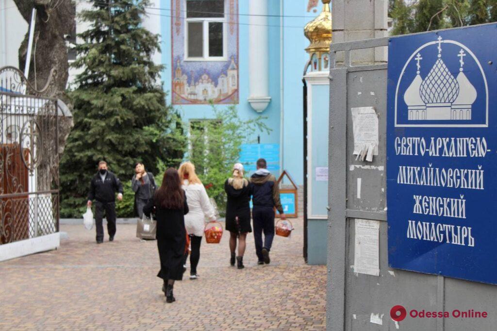 Пасхальное утро в Одессе (фоторепортаж)
