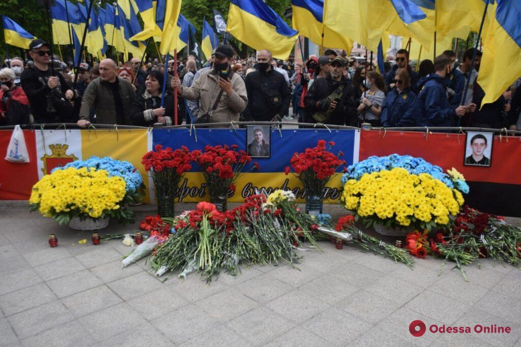 В Одессе проходит Марш защитников города (фоторепортаж, обновляется)
