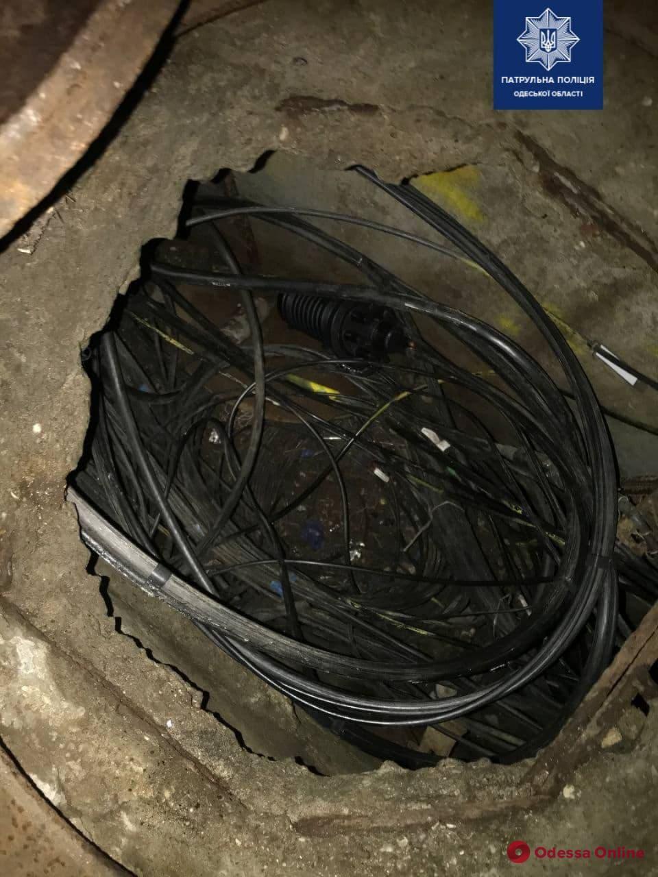 В Одессе поймали двоих кабельных воров