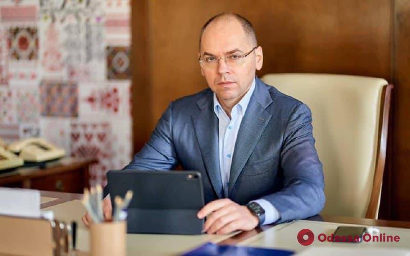Степанов: в Украине «ковидный сертификат» могут запустить до 1 июля