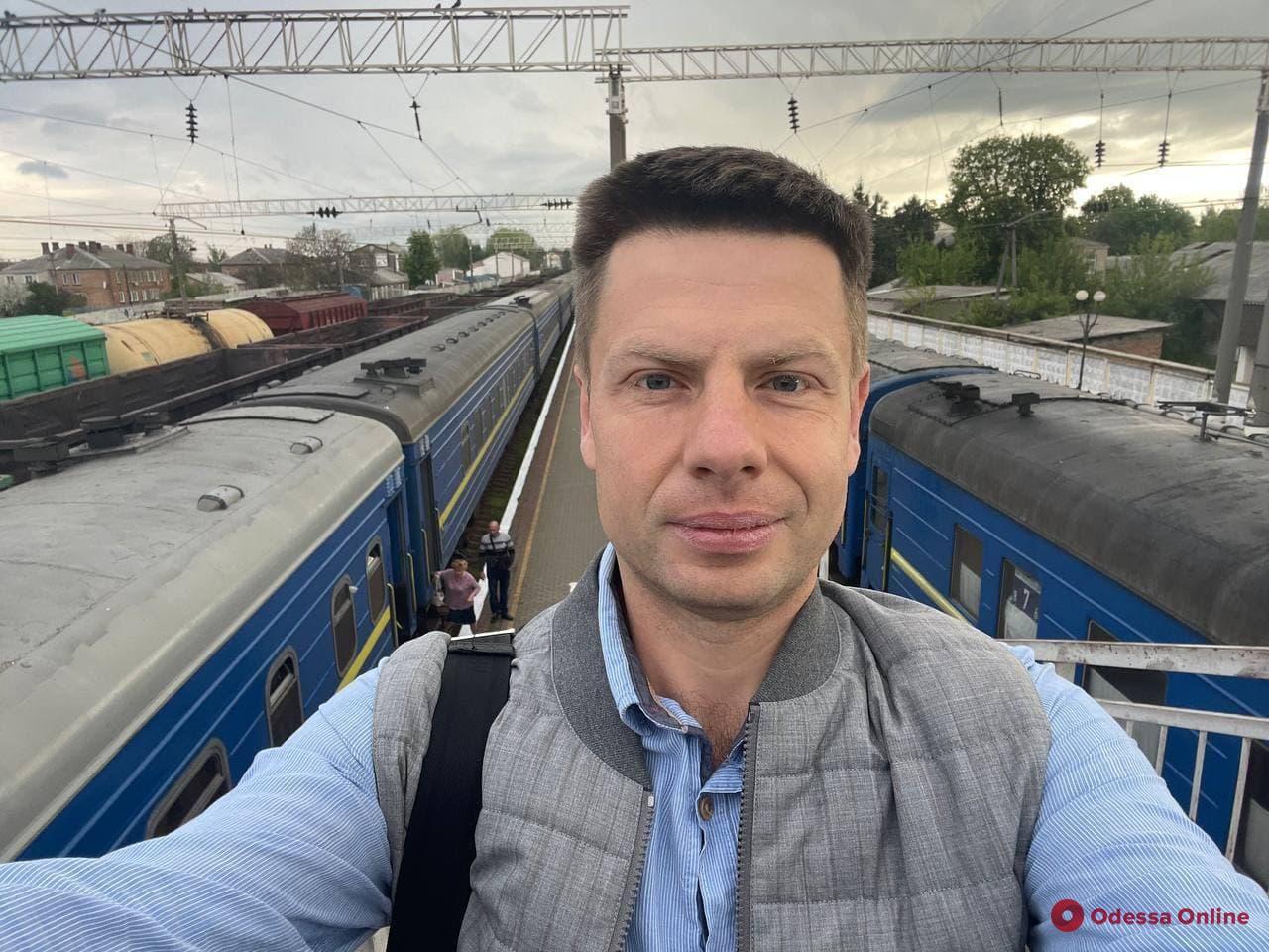 Одесского нардепа обокрали в поезде