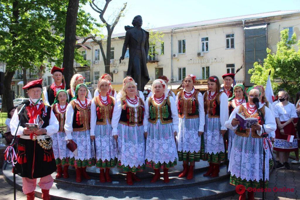 В Одессе представили гигантскую карту происхождения семьи (фото, видео)