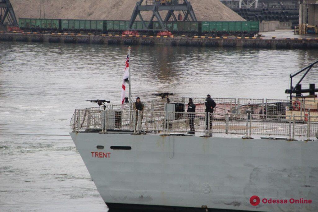 В Одесский порт зашел британский патрульный корабль Trent (фото)
