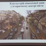photo_2021-05-21_13-17-35 (3)