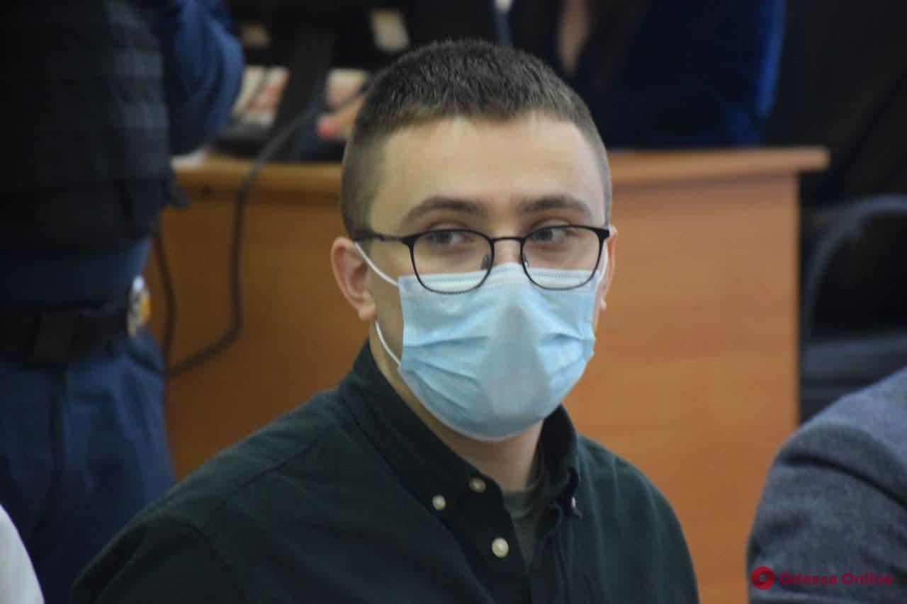 Дело Стерненко: в Одесском апелляционном суде продолжают рассматривать жалобу активиста на 7-летний приговор