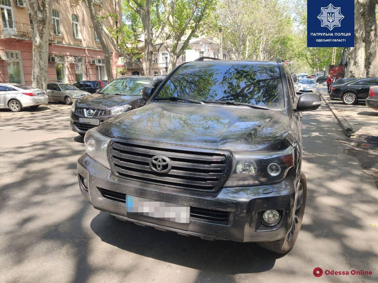 В центре Одессы сбили пешехода
