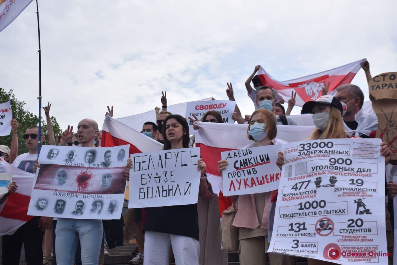 В Одессе белорусы провели акцию против политических репрессий (фото, видео)