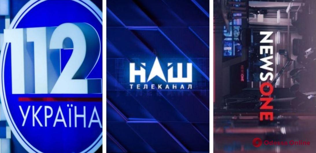 За язык вражды в эфире: Нацсовет оштрафовал телеканалы «НАШ», а также закрытые «112 Украина» и NewsOne