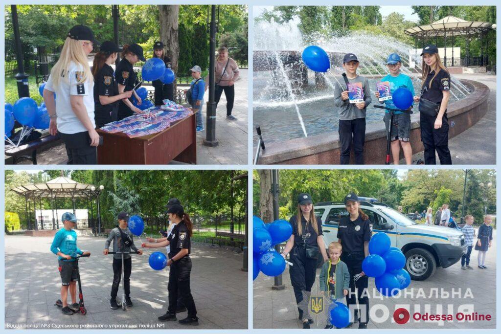 Подарки, мороженое и фото на память: полицейские устроили праздник для юных одесситов (видео)
