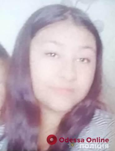 В Одесской области пропали две несовершеннолетние девушки