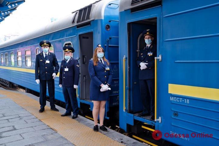 «Укрзалізниця» назначила три дополнительных поезда в Одессу