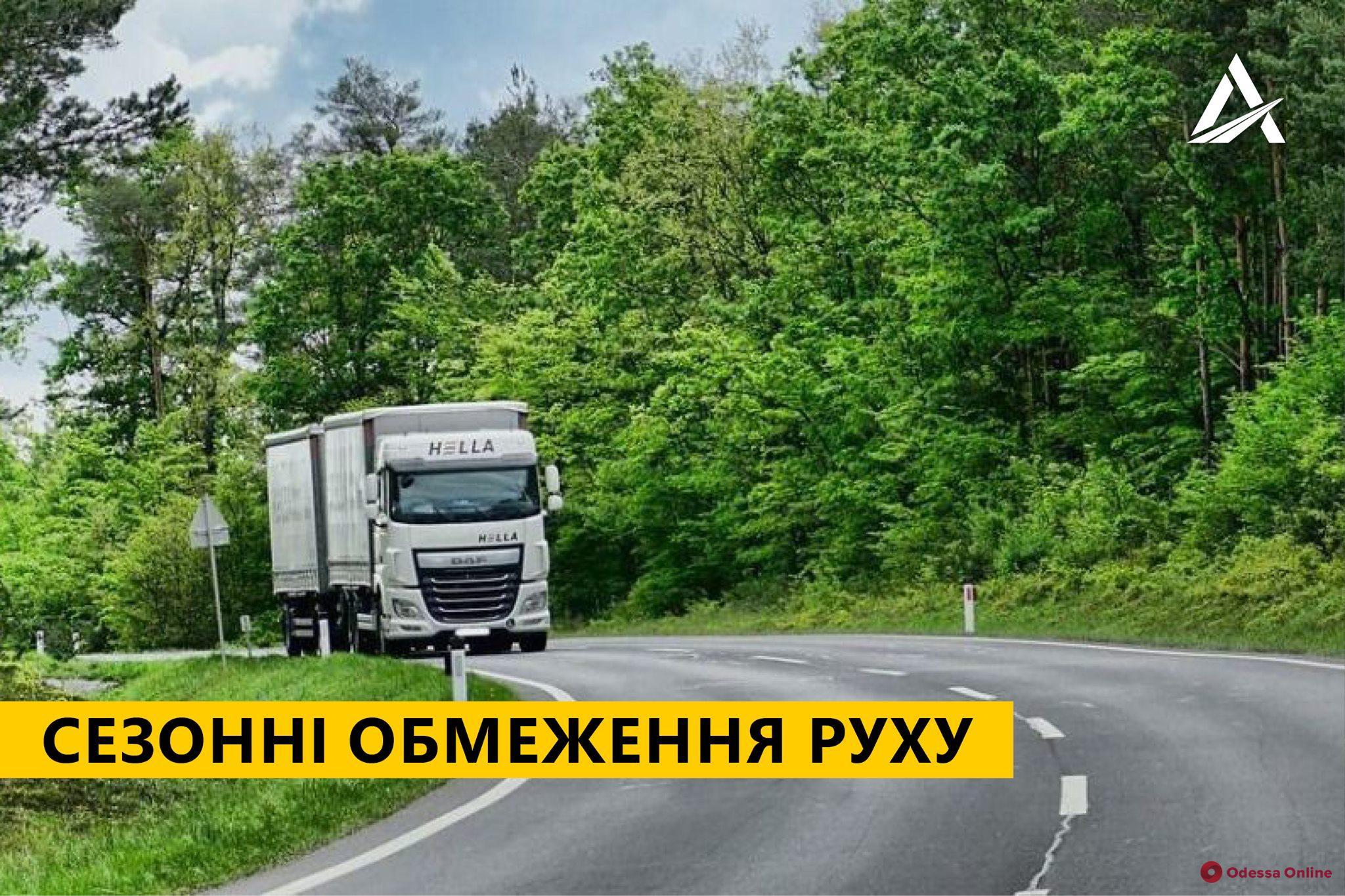 В Украине вводится ограничение на движение грузовиков в жару