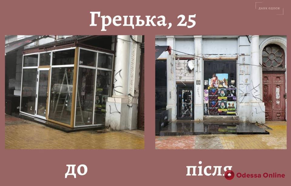 Нахалстрой на Греческой, 25: владелец помещений убрал от памятника архитектуры пристройку из металлопластиковых окон