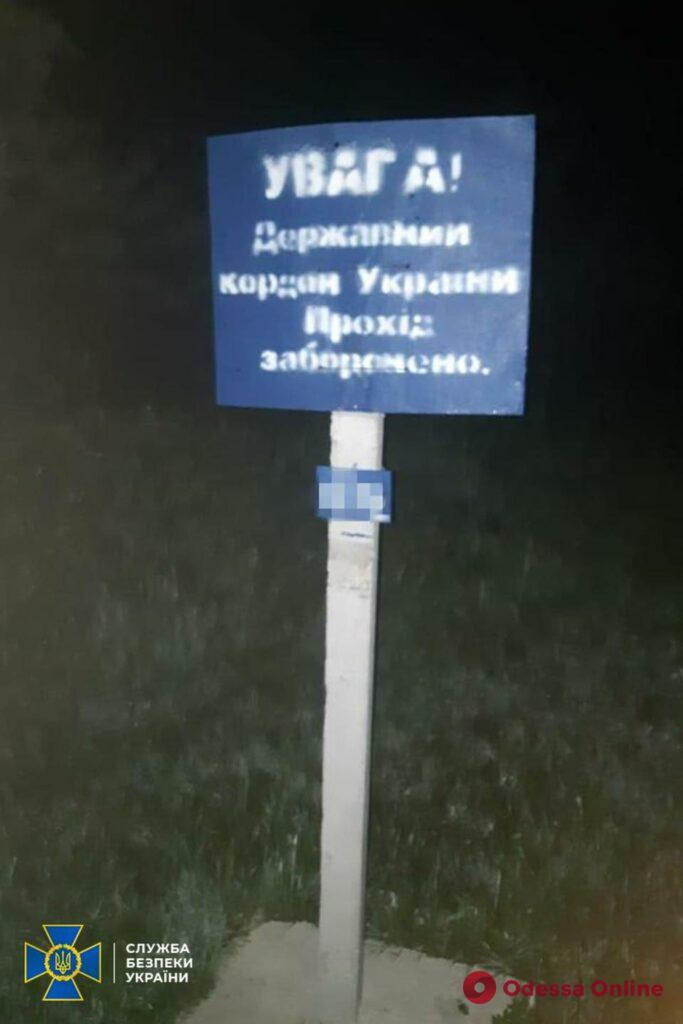 Переправляли нелегалов, сигареты, взрывчатку: в Одесской области СБУ задержала международную преступную группу