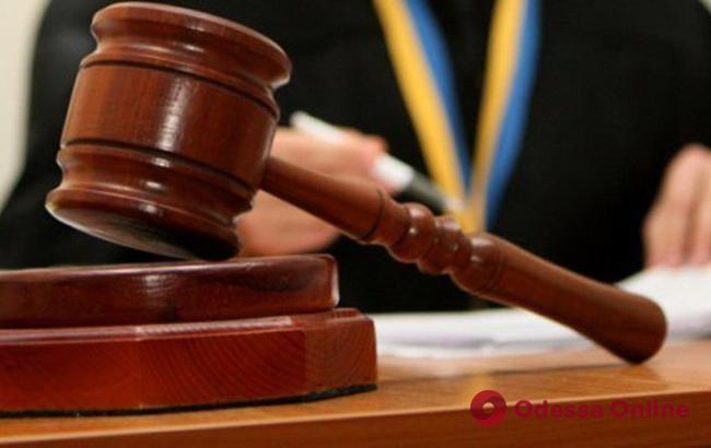 В Одессе будут судить подрядчика и чиновника городского управления капстроительства