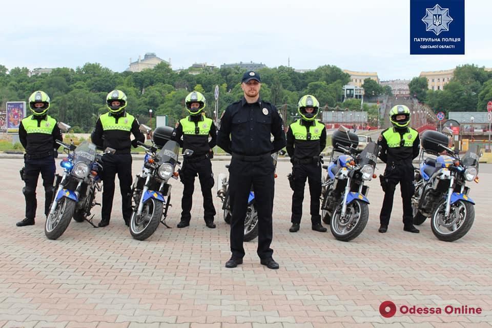 С сегодняшнего дня в Одессе начинает работу полицейский мотопатруль (фото, обновлено)