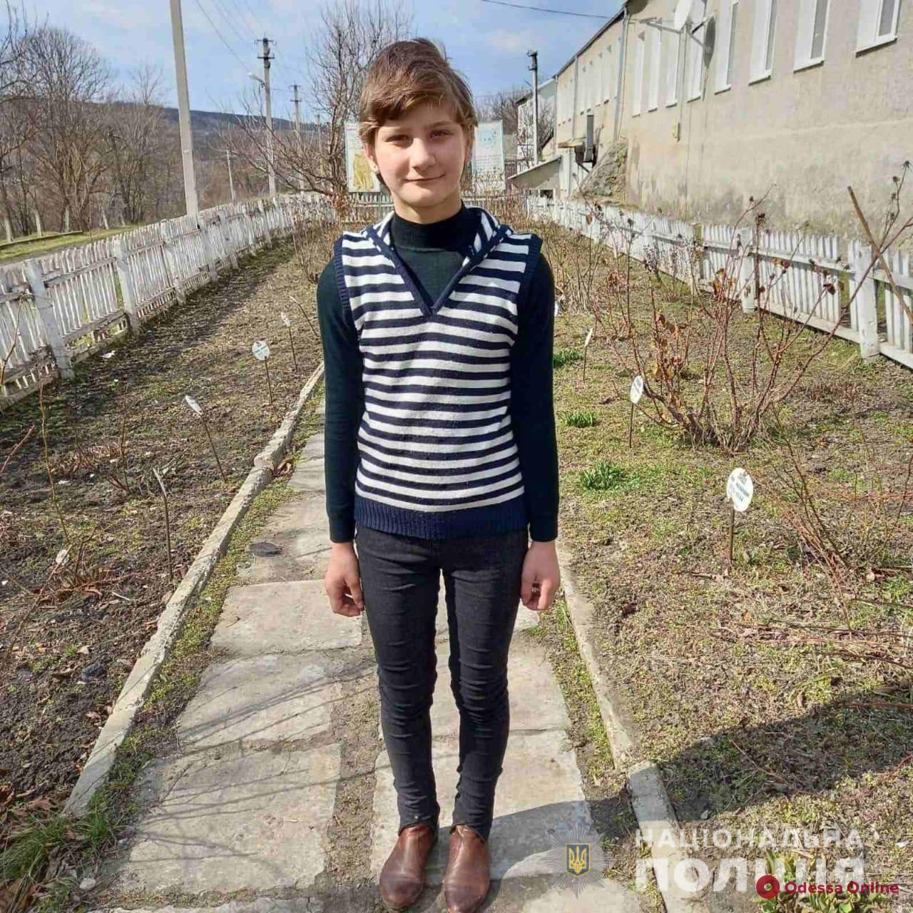 В Одесской области пропала 12-летняя девочка (обновлено)
