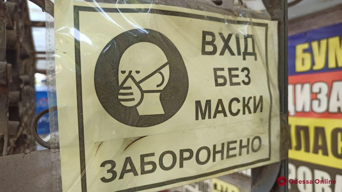 В Одесской области за сутки выявили 53 новых случая COVID-19