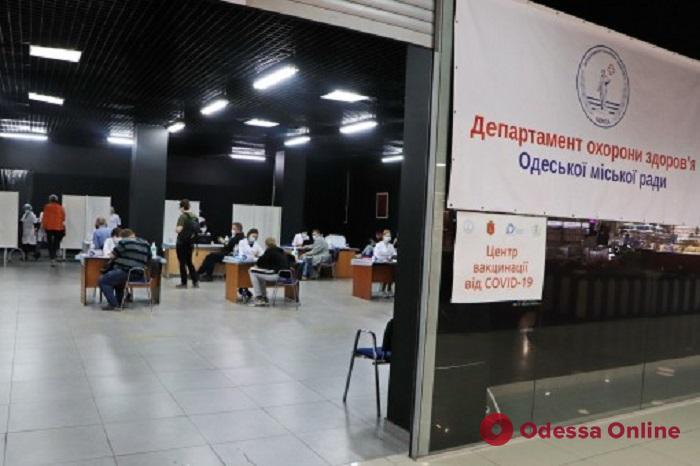 Завтра в Одессе продолжится массовая вакцинация от Covid-19