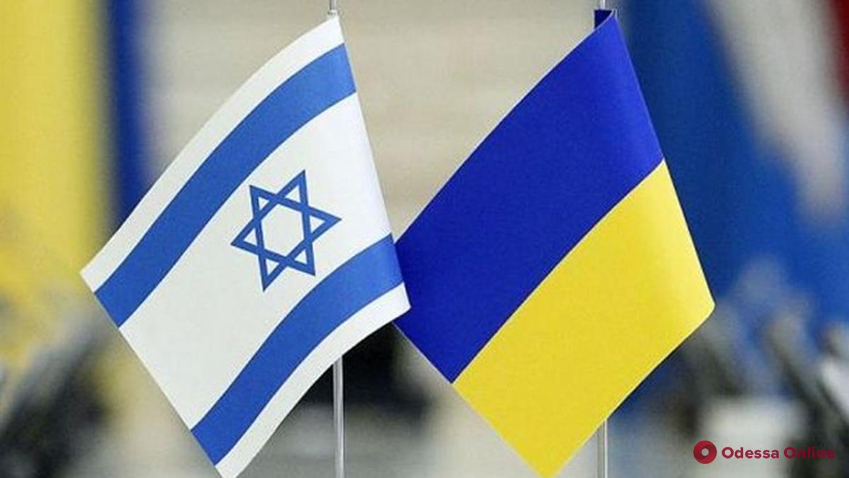 Израиль открыл свои границы для граждан Украины