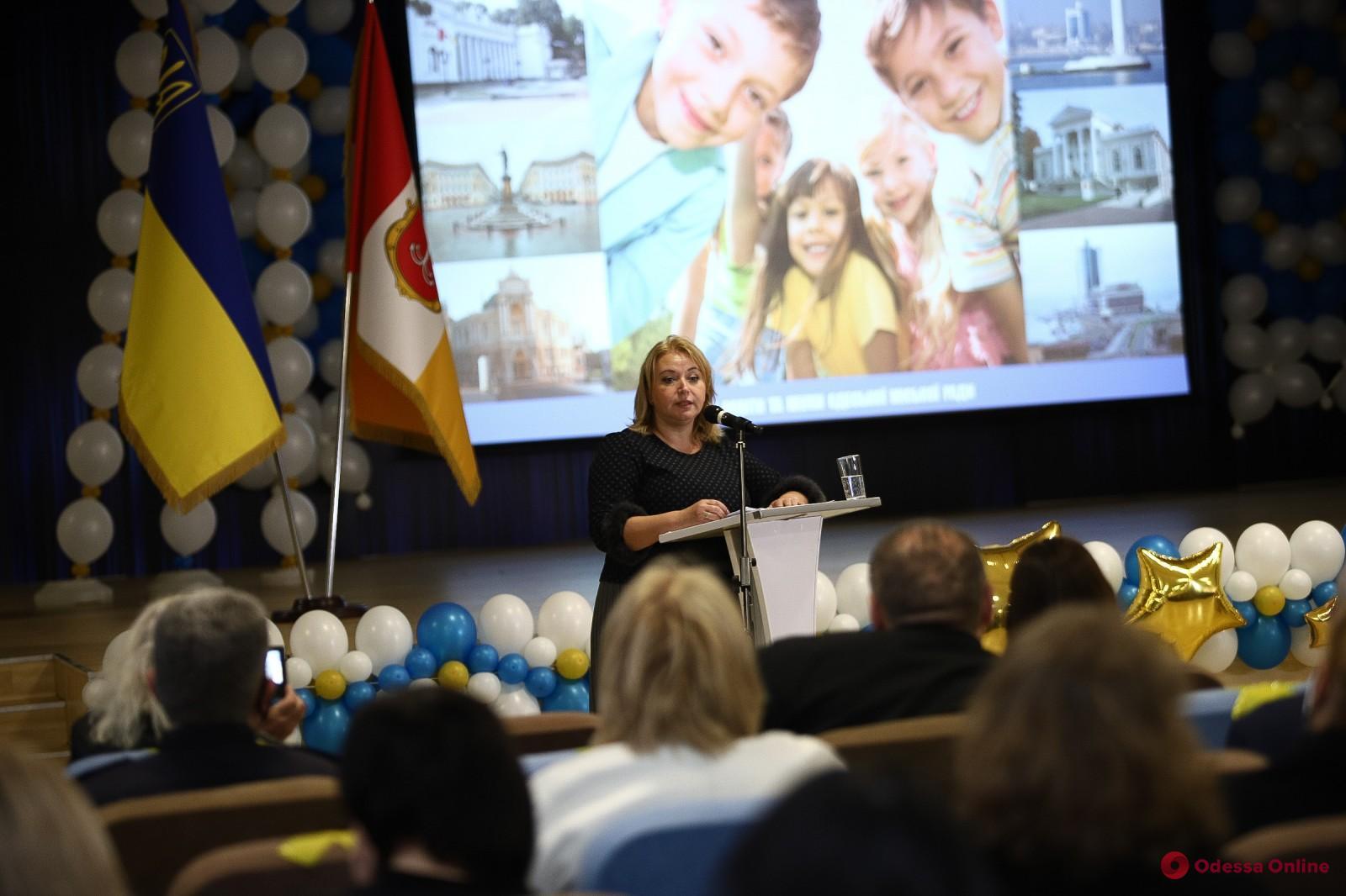 «Безопасное детство»: в Одессе презентовали программу защиты школьников