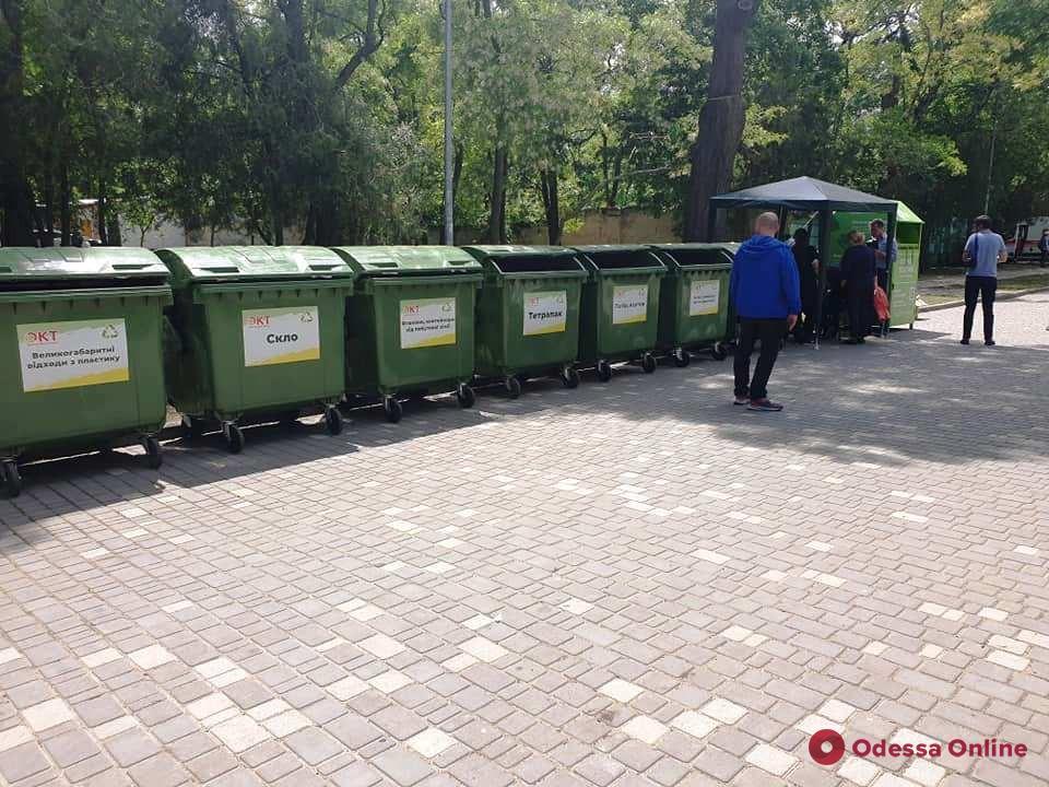 Во время одесского Международного экофестиваля собрали более двух тонн твердых бытовых отходов