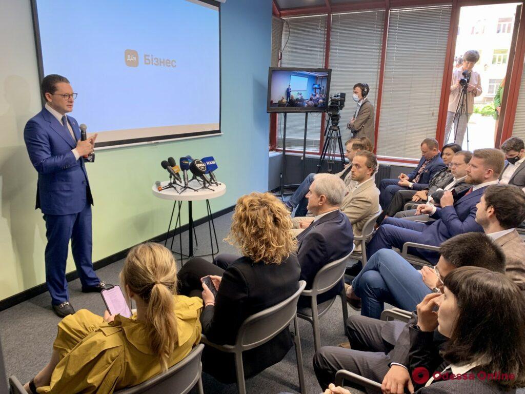 В Одессе открыли Центр поддержки предпринимателей