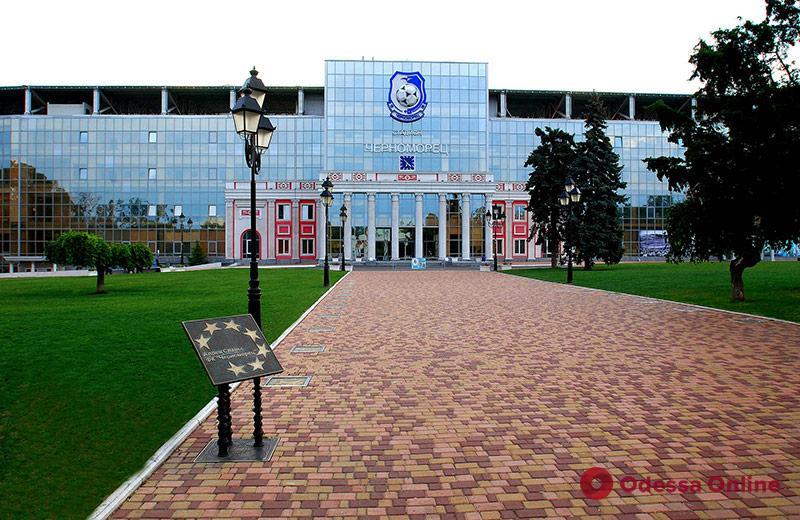На Аллее футбольной славы «Черноморца» появились новые «звезды»
