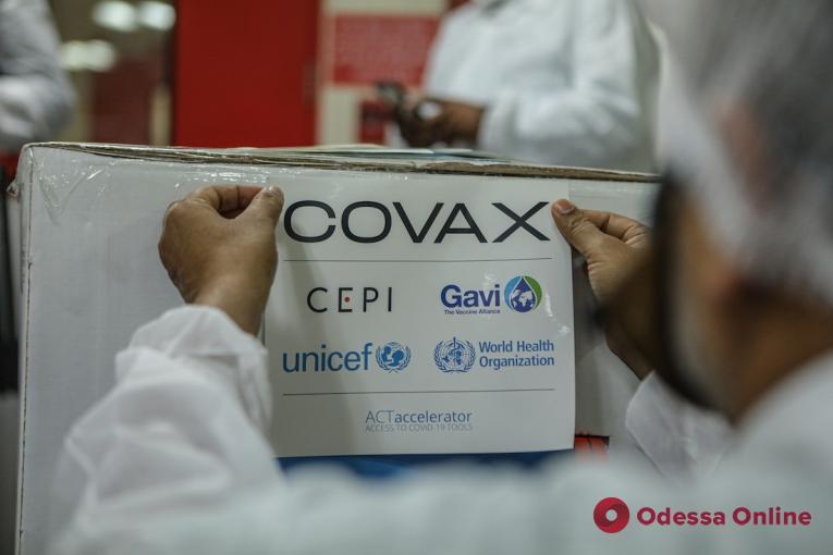 В Украину прибыла новая партия вакцины Pfizer