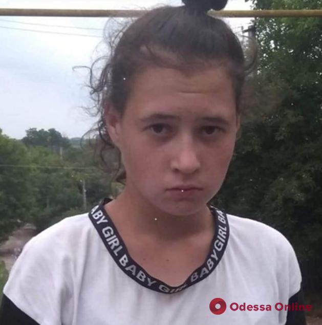 В Одесской области пропала 17-летняя девушка (обновлено)